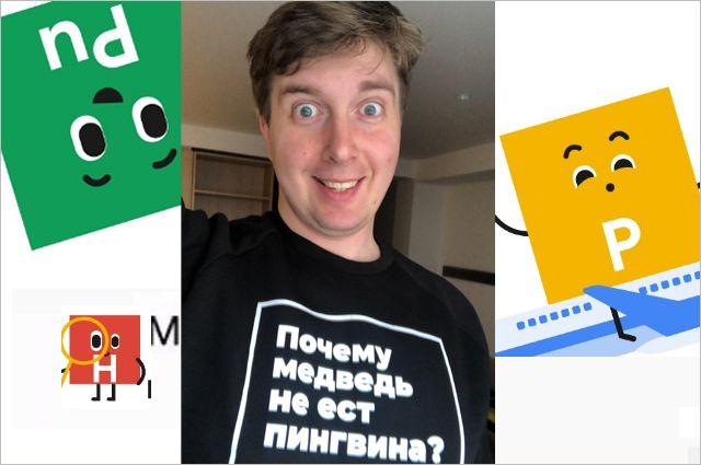 Главный редактор научно-популярного YouTube-канала SciOne Владислав Гончарук.