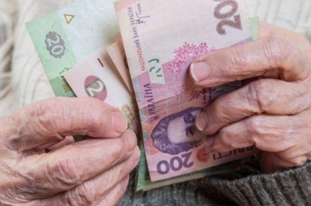В Раде прокомментировали ситуацию с невыплатами пенсий переселенцам