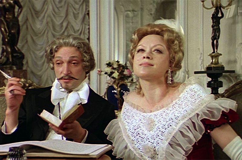 «Соломенная шляпка» (1974) — баронесса де Шампеньи.