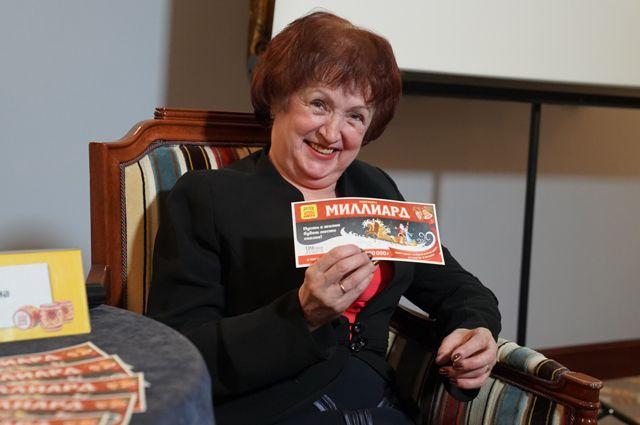 Любовь Догорова, выигравшая 500 миллионов рублей в «Русское лото».
