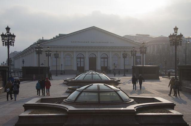 Здание Центрального выставочного зала