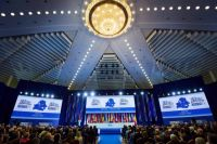Урегулирование конфликта в Украине назвали приоритетной задачей ОБСЕ