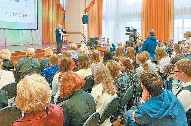 Специально подготовленная викторина и обсуждение просмотренного фильма – традиционные элементы кинопоказов в школе  № 1593.