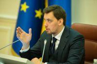 Гончарук анонсировал обновление соглашения об Ассоциации с ЕС: детали
