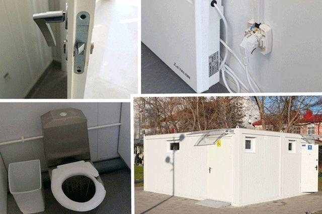 Первым от рук вандалов в обновлённом парке пострадал туалет, сломали его через две недели после открытия.