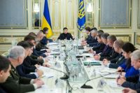 Стали известны подробности заседания СНБО при участии Зеленского