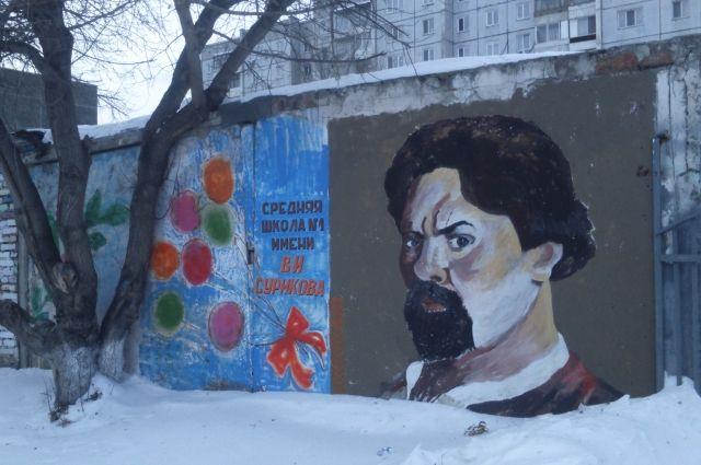 Многие свои работы Суриков создавал на родине.