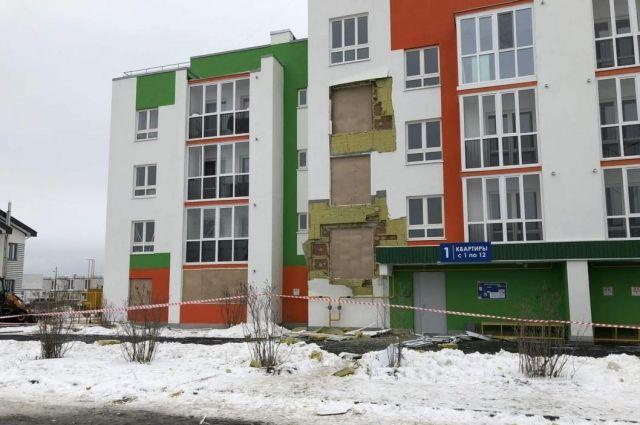 В Тюмени продолжают ликвидировать последствия взрыва газа в жилом доме