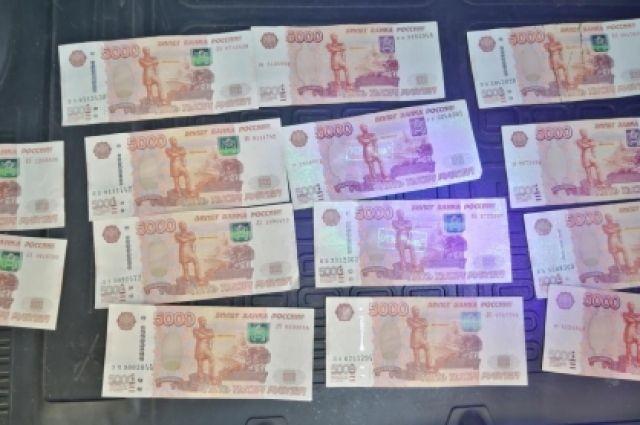 деньги под птс в ульяновске как получить справку о задолженности по кредиту