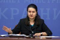 Украина может получить полмиллиарда евро помощи от ЕС, - Маркарова
