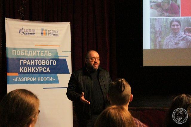 Тюменские поисковики презентовали проект «Чтобы помнили»