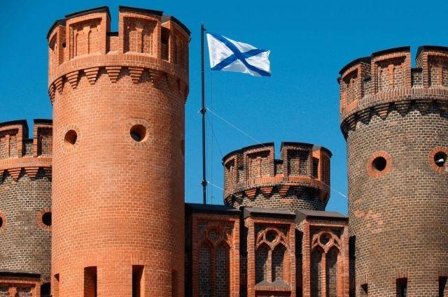 В Музее Мирового океана отметят День Андреевского флага