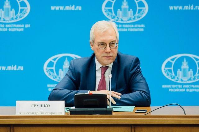 В МИД РФ прокомментировали возможность расширения нормандского формата