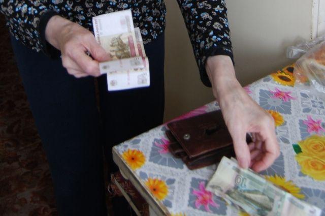 списать долги по кредитам часть