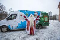 20 и 21 декабря Дедушка будет в Санкт-Петербурге вместе со своей помощницей.