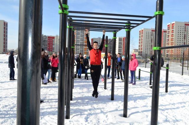 Тюменцев приглашают на открытие новой спортплощадки в районе Мыса