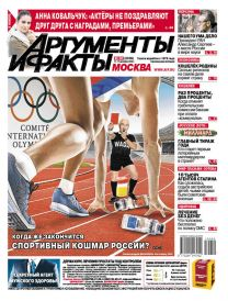 Когдаже закончится спортивный кошмар России?