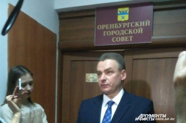 В Оренбурге восемь заместителей уходят в отставку вслед за главой города.
