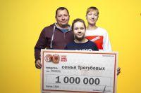 Сантехник из Тюмени выиграл в лотерею 1 млн рублей
