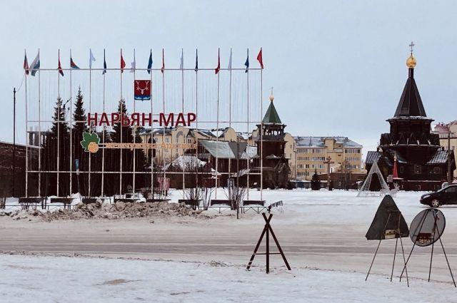 Сегодня в единственном городе НАО – Нарьян-Маре – насчитывается чуть меньше 25 тыс. жителей.