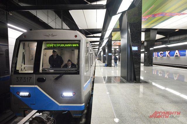 Льготы сохранятся? Как изменятся с января тарифы в Москве