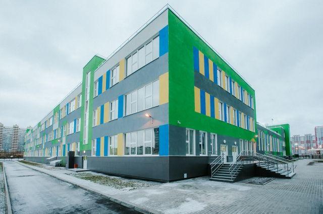 Школа примет первых учеников 14 января 2020 года.