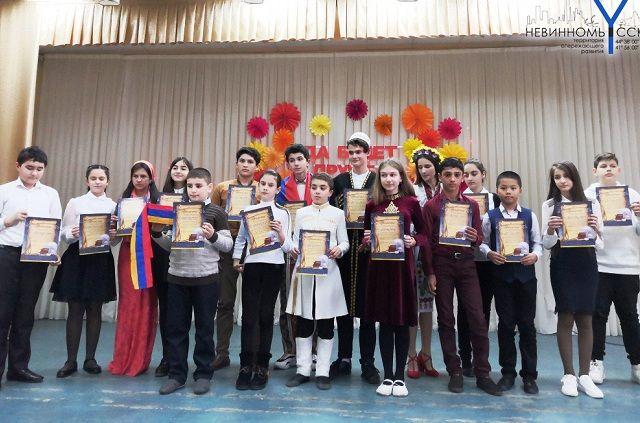 Организаторы наградили всех участников поэтического фестиваля