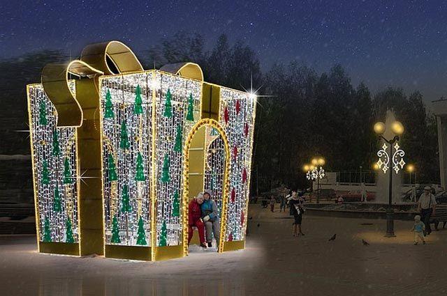 На Театральной площади возле памятника И. А. Куратову установят арт-объект в виде большого новогоднего подарка.