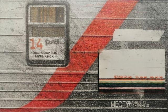 12 декабря откроется выставка графики народного художника России