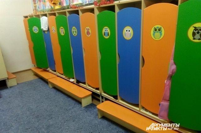 Руководство детского сада №358 привлекли к дисциплинарной ответственности.