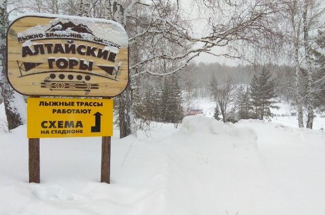 «Белокуриха-2», лыжно-биатлонный комплекс.