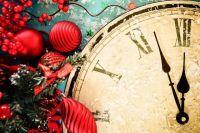 Что нужно успеть сделать до Нового года: главные приметы на удачу
