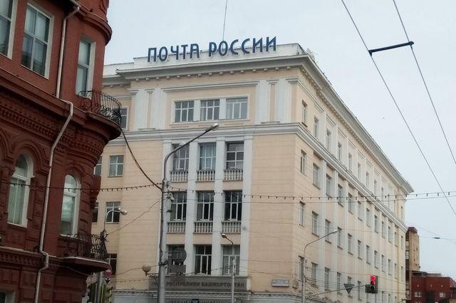 По версии «Почты России» мужчина сам попросил помочь ему с покупкой продуктов.