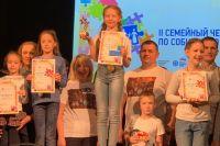 Стали известны победители II чемпионата по собиранию пазлов в Ишиме