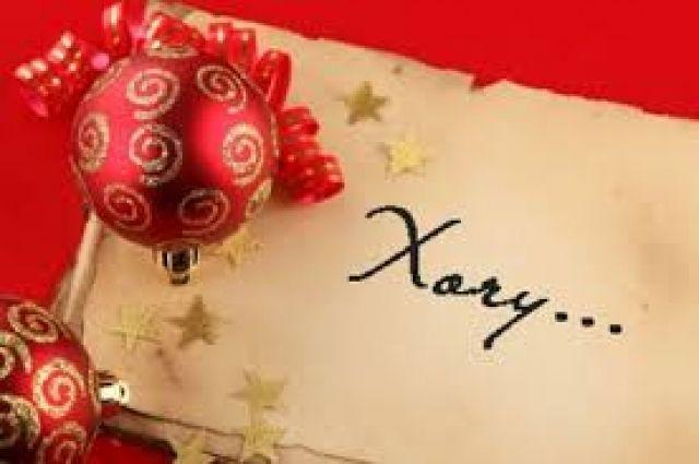 Ритуалы на Новый год для исполнения желаний: советы психолога
