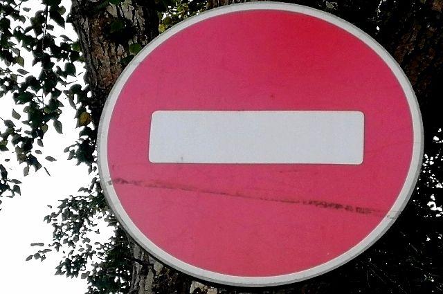 Водителей просят обращать внимание на знаки.