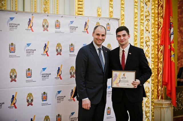 Губернатор Денис Паслер наградил победителей конкурса «Команда Оренбуржья».