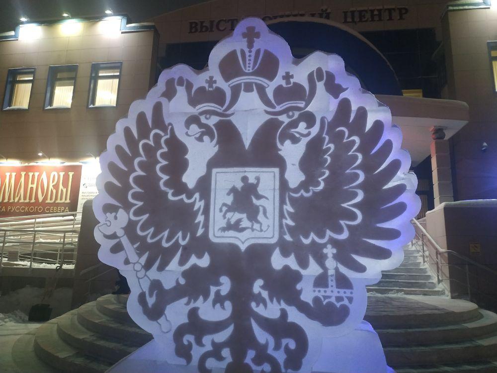 Ямало-Ненецкий окружной музейно-выставочный комплекс им. И.С. Шемановского.
