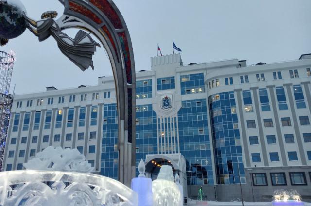 На Ямале подвели итоги исполнения окружного бюджета за 11 месяцев