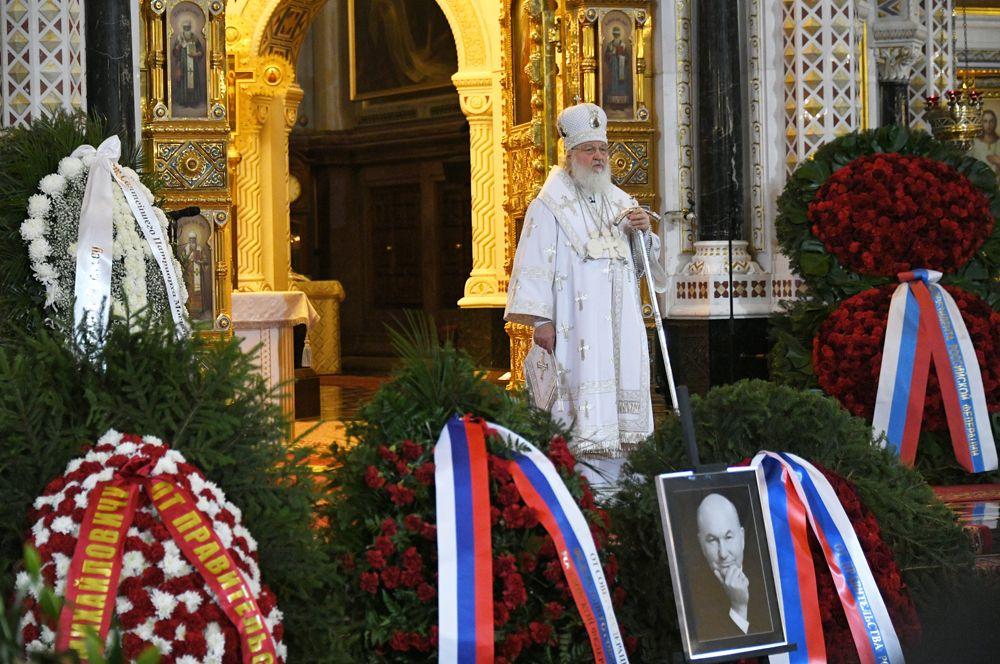 Патриарх Московский и всея Руси Кирилл во время отпевания бывшего мэра Москвы Юрия Лужкова.