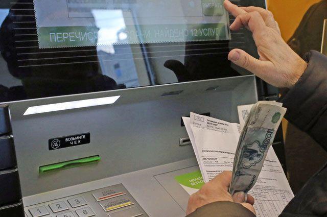 Платим дважды. Когда отменят банковские комиссии при оплате «коммуналки»?