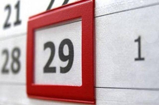 Высокосный год-2020: что нельзя делать, приметы и суеверия