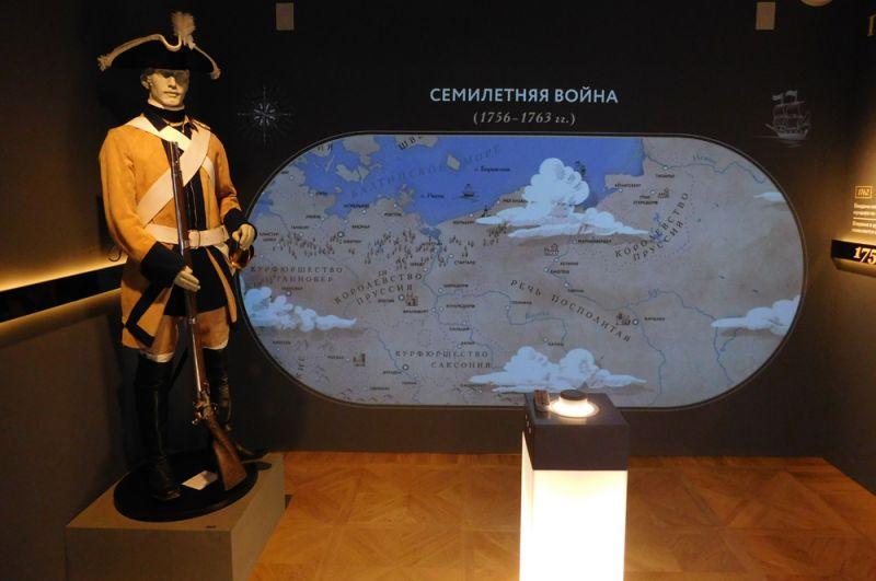 Рядовой архангелогородского драгунского полка. 1756-1763 гг. Реконструкция.