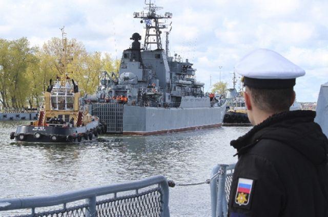 Корабль Северного флота пришёл в Балтийск