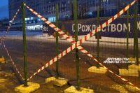 В Оренбурге ночью убрали забор, огораживающий «Атриум».