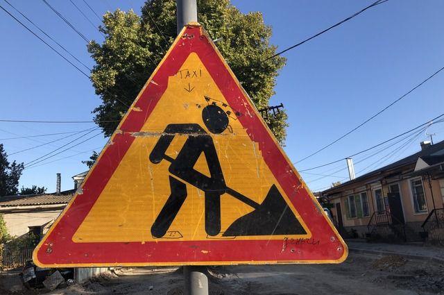 В Орске ремонтники дорог заплатят штрафы на 7 млн рублей.