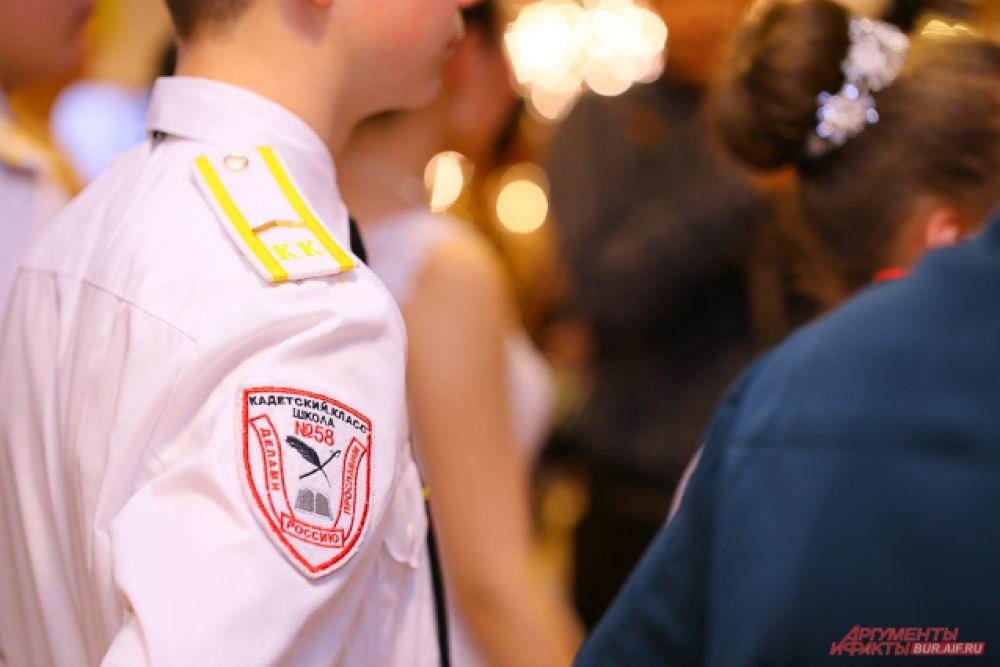Участие в нём приняли воспитанники Кадетской и Мариинской школ-интернатов Бурятии…