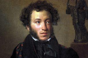 Первое прижизненное издание «Евгения Онегина» Пушкина продали на аукционе за 4,6 млн рублей
