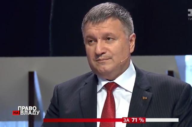 Аваков назвал сумму выплаченных пенсий жителям ОРДЛО