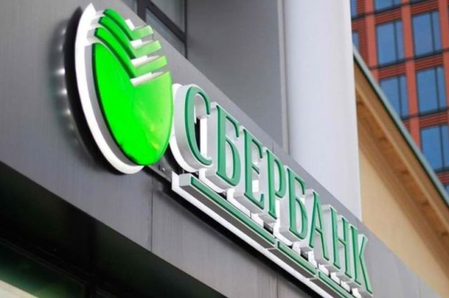 ПАО Сбербанк, Сибирский банк и ГЛК «Манжерок» улучшили безналичную оплату проезда на канатной дороге.